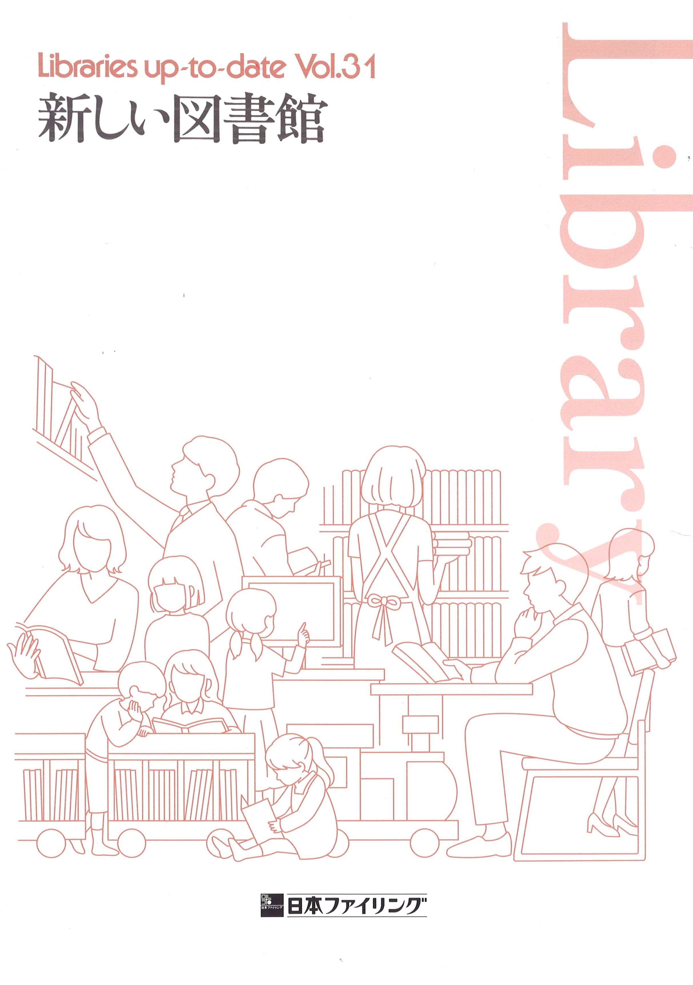 新しい図書館31.jpg