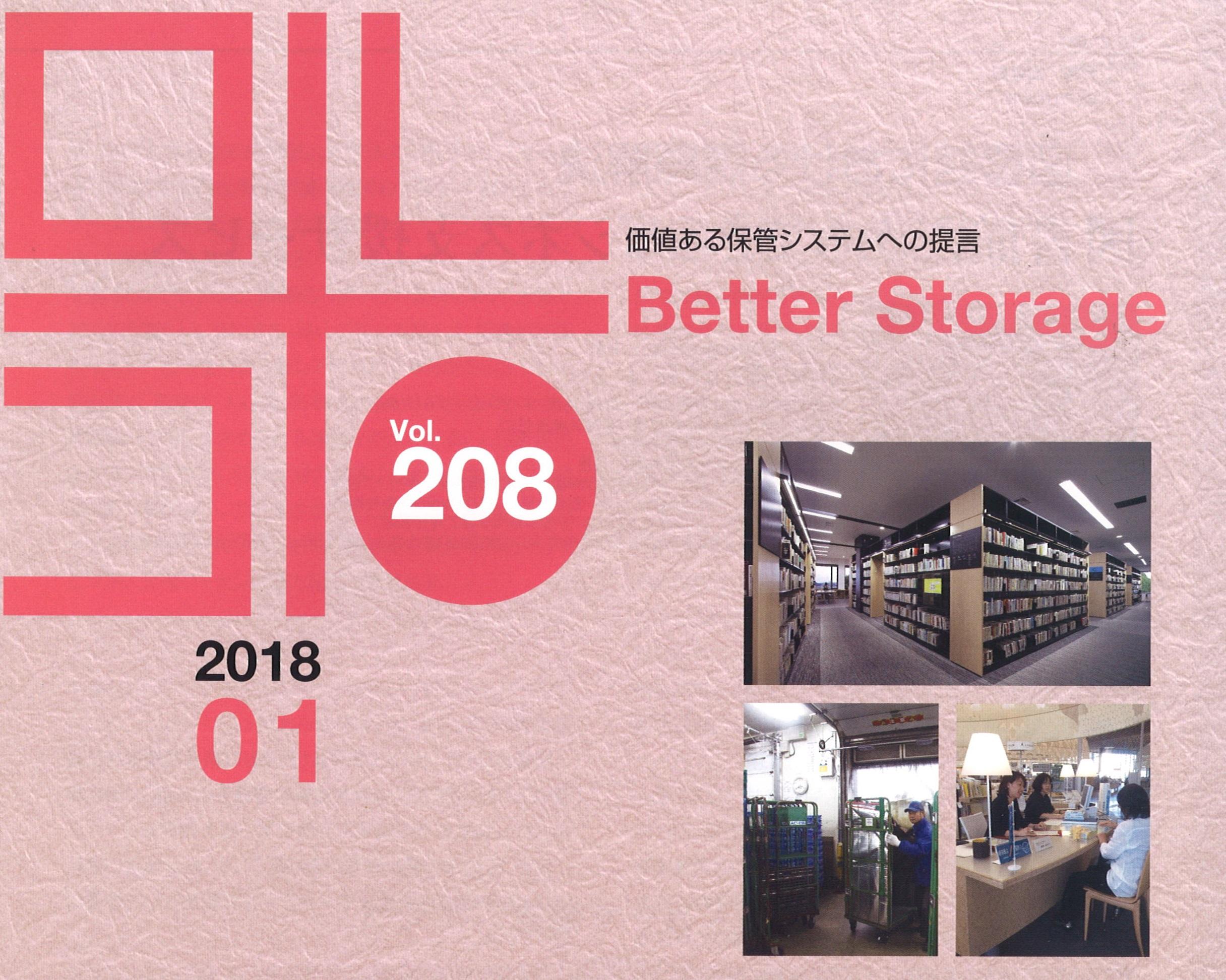 better206.jpg