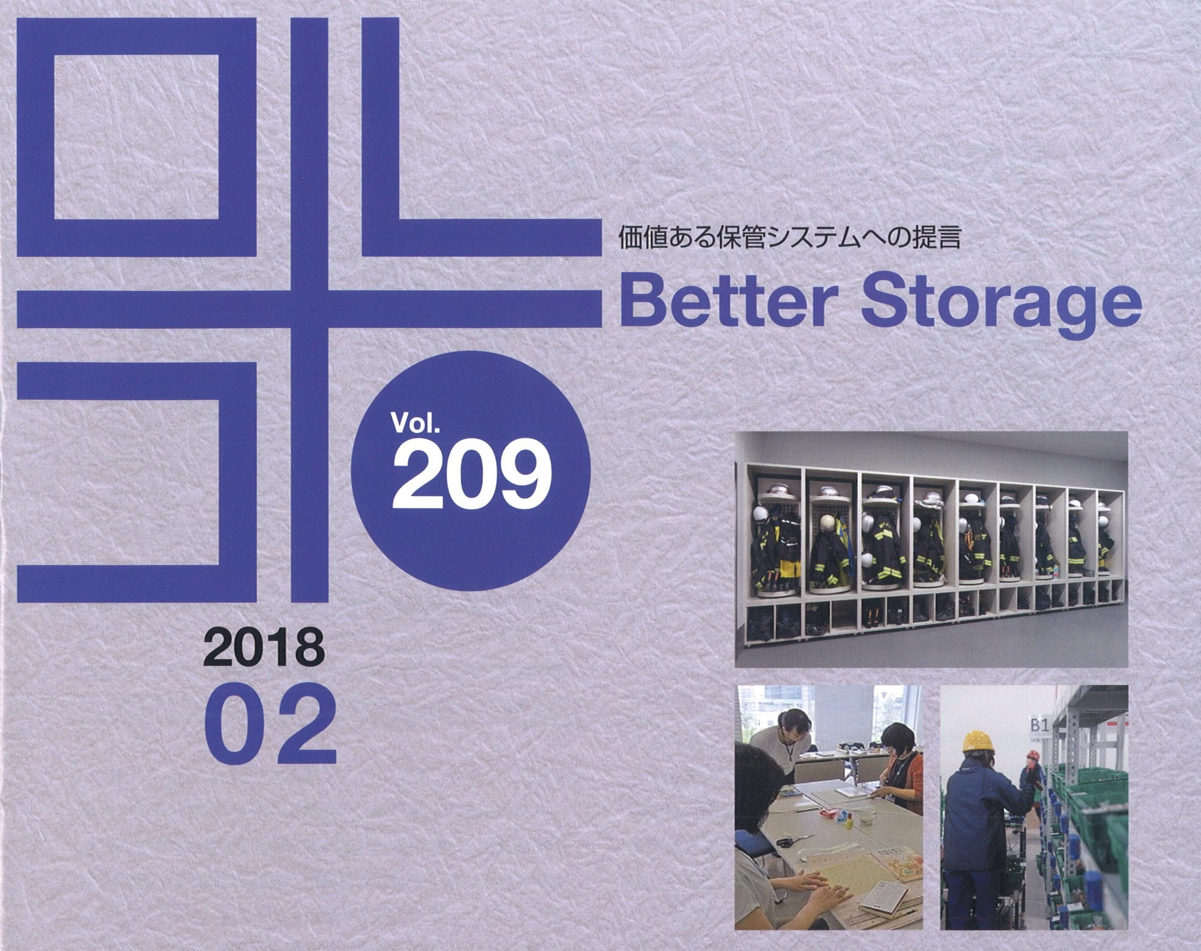 better209.jpg
