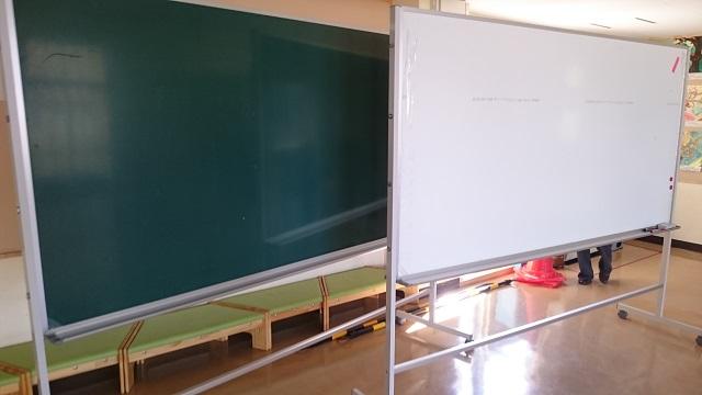 ホワイトボード (2) - コピー.JPG